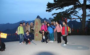 立居员工西岳华山之旅