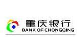 重庆银行-客户集锦