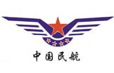 中国民航-客户集锦