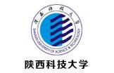 陕西科技大学-客户集锦