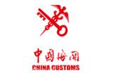 中国海关-客户集锦
