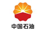 中国石油-客户集锦