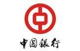 中国银行-客户集锦