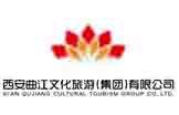西安曲江文旅-客户集锦