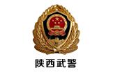 陕西武警-客户集锦