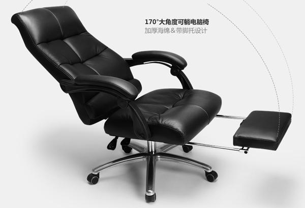 牛皮午休办公椅111BJ