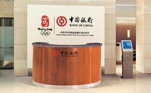 银行家具2-西安办公家具公司