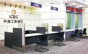 银行家具5-西安办公家具公司