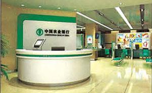 银行家具7-西安办公家具