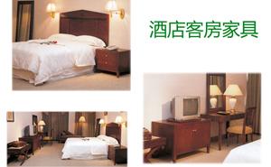 西安办公家具-酒店客房家具3