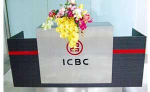 中国工商银行家具-金融家具