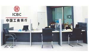 中国工商银行家具-西安办公家具