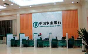 中国农业银行-西安办公家具